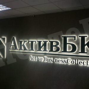 Логотип компании световой