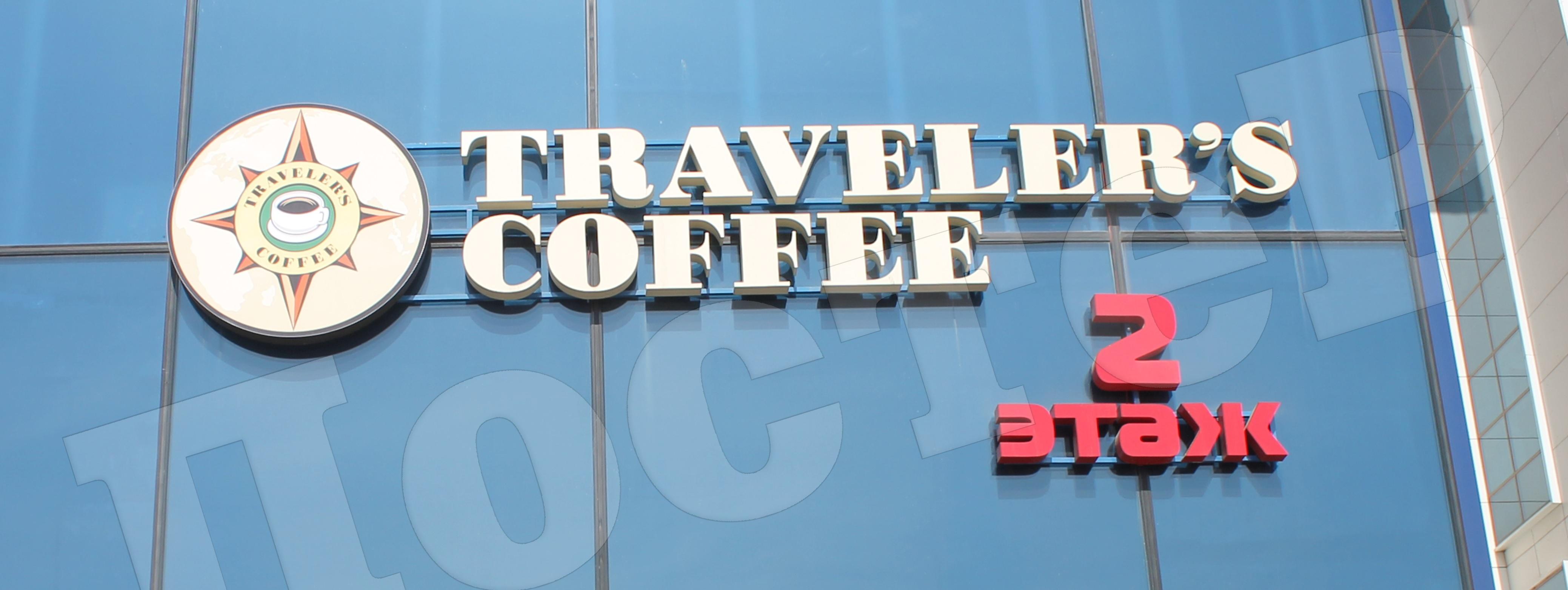 Объемные буквы на стеклянном фасаде