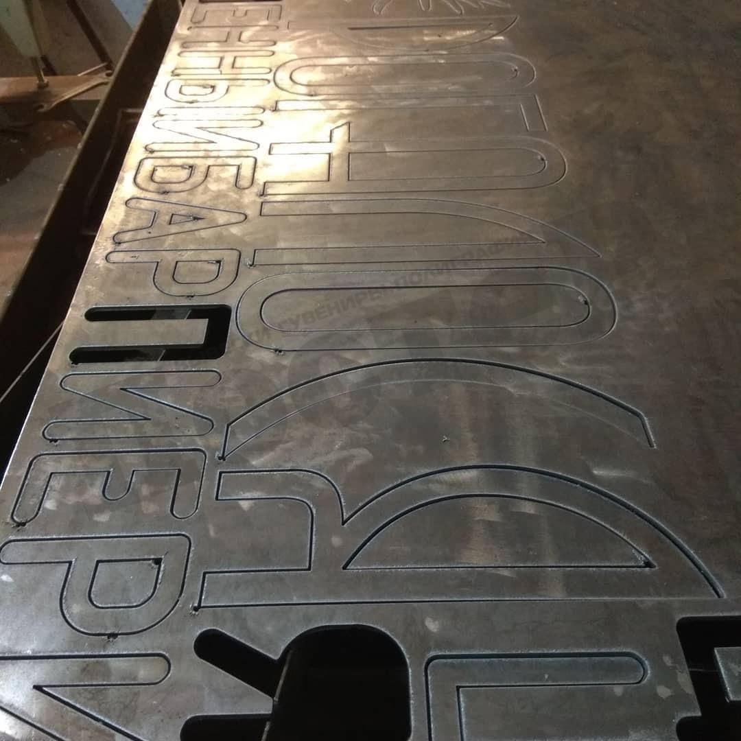 Плазменная резка стали